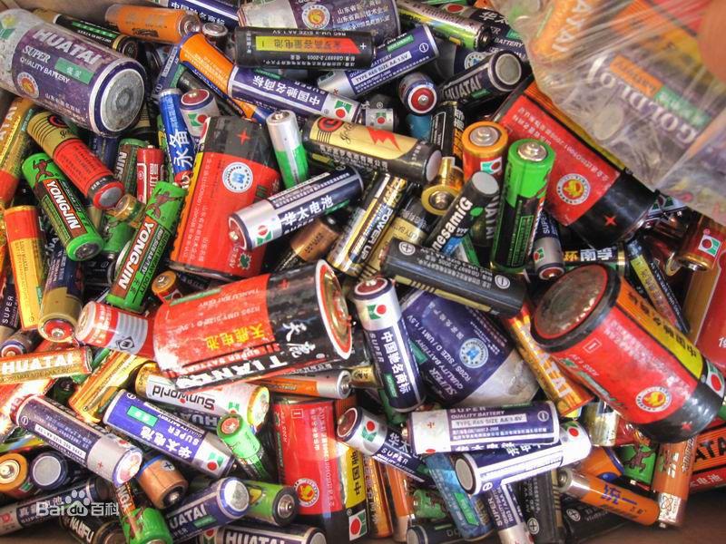 废锂电池资源化技术及污染控制研究