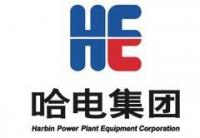 哈电集团:向创新要竞争力 向改革要效益