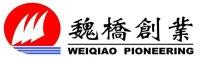 山东首富张士平卸任全球最大铝企魏桥董事长,其子张波接班