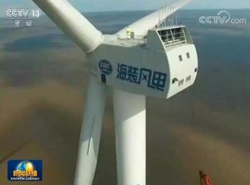 中国海装海上浮