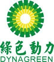 绿色动力环保集