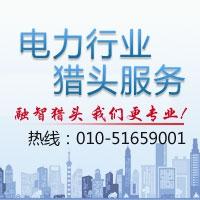 招聘电话销售----融智网