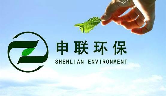 浙富控股:拟收购申联环保100%股权及申能环保40%股权