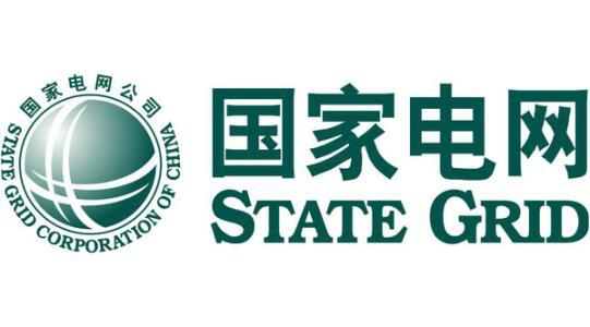 国网雄安综合能源服务有限公司正式注册