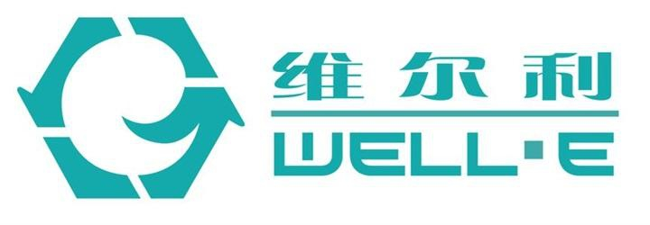 维尔利:正式组建企业集团并完成公司更名
